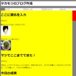javascriptでリッチテキストに画像貼りつけ処理