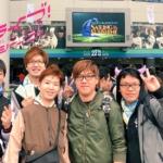 静岡発信!のんびり、ゆったり、旅動画を配信!youtuber紹介!